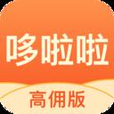 哆啦啦app下载_哆啦啦app最新版免费下载