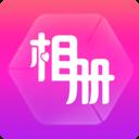 动感相册app下载_动感相册app最新版免费下载