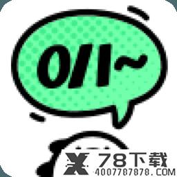 叭哒漫画app下载_叭哒漫画app最新版免费下载