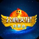 公心火星app下载_公心火星app最新版免费下载