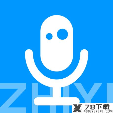 知意配音app下载_知意配音app最新版免费下载