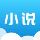 云朵免费小说app下载_云朵免费小说app最新版免费下载