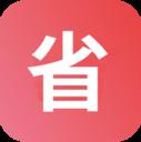 省途app下载_省途app最新版免费下载