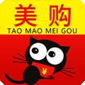淘猫美购app下载_淘猫美购app最新版免费下载
