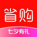 米橙省购app下载_米橙省购app最新版免费下载