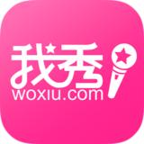 我秀娱乐直播app下载_我秀娱乐直播app最新版免费下载