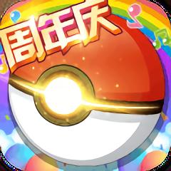 口袋进化游戏最新版app下载_口袋进化游戏最新版app最新版免费下载