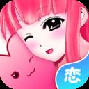 虚拟恋人馆app下载_虚拟恋人馆app最新版免费下载