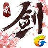 剑侠情缘2手机版本app下载_剑侠情缘2手机版本app最新版免费下载