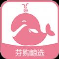 芬购鲸选app下载_芬购鲸选app最新版免费下载