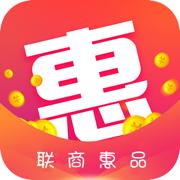 联商惠品app下载_联商惠品app最新版免费下载