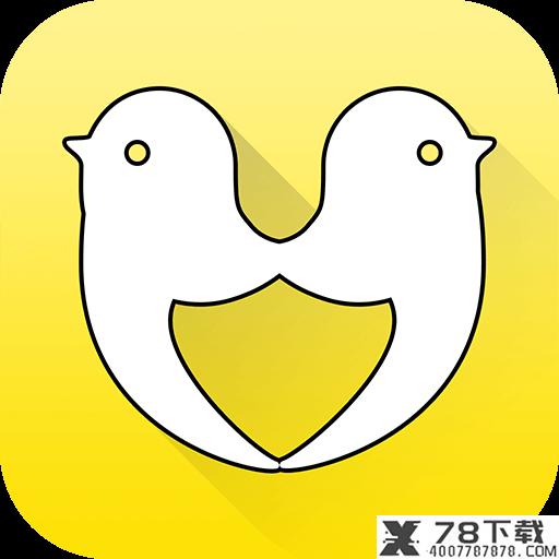 恰恰app下载_恰恰app最新版免费下载