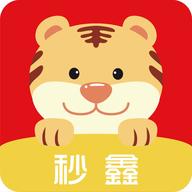 秒鑫app下载_秒鑫app最新版免费下载