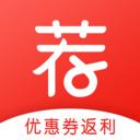 有荐app下载_有荐app最新版免费下载