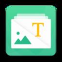 图片转文字扫描app下载_图片转文字扫描app最新版免费下载