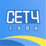 英语单词本app下载_英语单词本app最新版免费下载