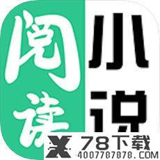 第三荷包小说网app下载_第三荷包小说网app最新版免费下载