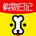 购物日记app下载_购物日记app最新版免费下载