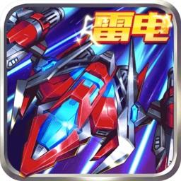 王牌机战手游app下载_王牌机战手游app最新版免费下载