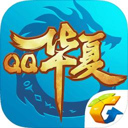 qq华夏腾讯游戏app下载_qq华夏腾讯游戏app最新版免费下载