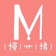 慢心情app下载_慢心情app最新版免费下载