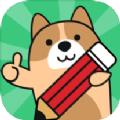 健康管理师练题狗app下载_健康管理师练题狗app最新版免费下载