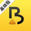 便了么高级版app下载_便了么高级版app最新版免费下载