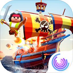 海盗法则国际版app下载_海盗法则国际版app最新版免费下载