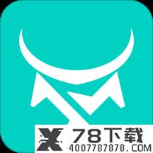 巨牛扫描app下载_巨牛扫描app最新版免费下载
