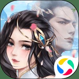 古剑飞仙果盘版app下载_古剑飞仙果盘版app最新版免费下载