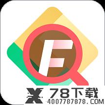 繁得搜图app下载_繁得搜图app最新版免费下载