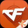 CF邀请小助手app下载_CF邀请小助手app最新版免费下载