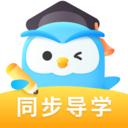 一起教app下载_一起教app最新版免费下载
