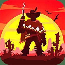 荒野之枪app下载_荒野之枪app最新版免费下载