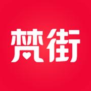梵街app下载_梵街app最新版免费下载