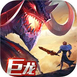 剑与家园最新版本app下载_剑与家园最新版本app最新版免费下载