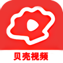 贝壳视频app下载_贝壳视频app最新版免费下载
