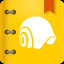 蜗牛壳app下载_蜗牛壳app最新版免费下载
