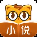 七星猫小说app下载_七星猫小说app最新版免费下载