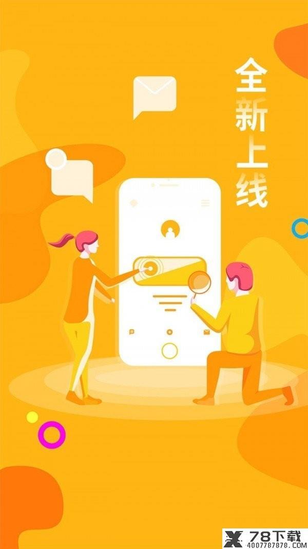 桔子摄影app下载_桔子摄影app最新版免费下载