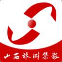 山西旅游集散app下载_山西旅游集散app最新版免费下载