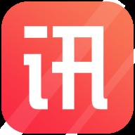 掌上文讯app下载_掌上文讯app最新版免费下载