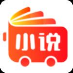 小说巴士app下载_小说巴士app最新版免费下载