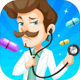 萌趣医院游戏抖音版本app下载_萌趣医院游戏抖音版本app最新版免费下载