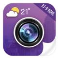 今日水印打卡相机app下载_今日水印打卡相机app最新版免费下载