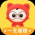 喵爱玩app下载_喵爱玩app最新版免费下载