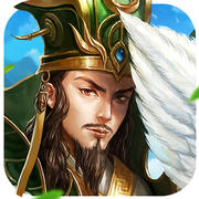 乱世三国志正版app下载_乱世三国志正版app最新版免费下载