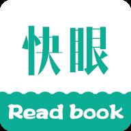 快眼看书app下载_快眼看书app最新版免费下载