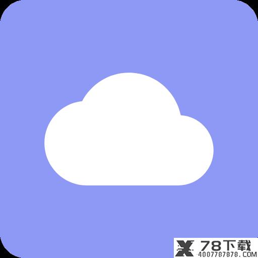 网盘搜索神器app下载_网盘搜索神器app最新版免费下载