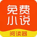 思兔小说网app下载_思兔小说网app最新版免费下载
